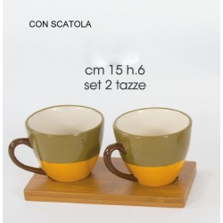 Set due tazzine porcellana con base legno cm 15 H 6 con scatola
